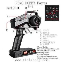 REMO HOBBY RH2 Remote Controller 2.4Ghz