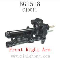 SUBOTECH BG1518 Parts-Front Right Arm Assembly-CJ0011