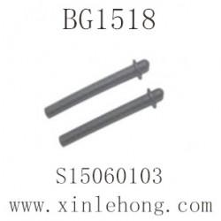 SUBOTECH BG1518 Tornado Parts-Shell Support shaft