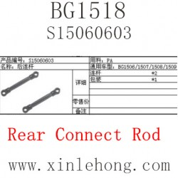 SUBOTECH BG1518 Tornado Parts-Rear Connect Rod