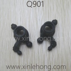 XINLEHONG TOYS Q901 Parts-Front Streening Cup