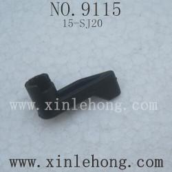 XINLEHONG Toys 9115 PARTS-Battery Cover Lock 15-SJ20