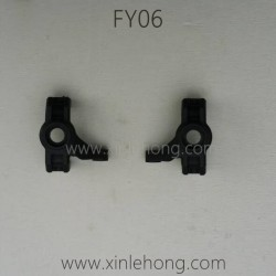 FEIYUE FY06 Parts-Universal Joint