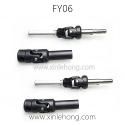 FEIYUE FY06 Parts- Universal Socket