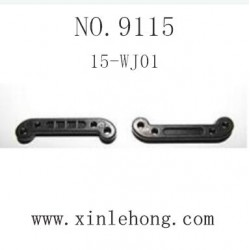 xinlehong toys 9115 PARTS A-arm 15-WJ01