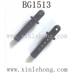 SUBOTECH BG1513 Parts-Front and Rear Bracket