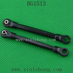 SUBOTECH BG1513 Parts-Steering Connect Rod