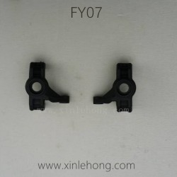 FEIYUE FY07 Eagle Parts-Universal Joint