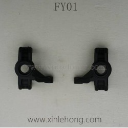 FEIYUE FY01 Fighter Parts-Universal Joint