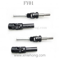 FEIYUE FY01 Fighter Parts-Original Axle Transmission
