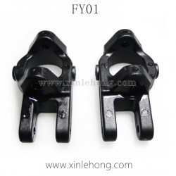 FEIYUE FY01 Fighter Parts-Universal Socket