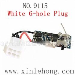 xinlehong toys 9115 Car Parts New Version Receiving Plate 15-DJ04