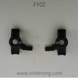 FEIYUE FY02 Parts-Universal Joint