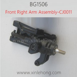 SUBOTECH BG1506 Parts-Front Right Arm Assembly