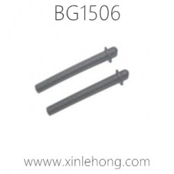SUBOTECH BG1506 Parts-Shell Support shaft