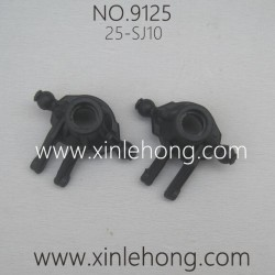 XINLEHONG 9125 CAR Front-steering-cup-25-SJ10