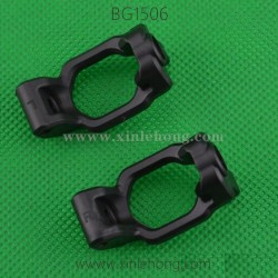 SUBOTECH BG1506 Parts-Left and Righ C-Shape