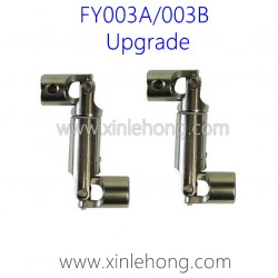 FAYEE FY003A FY003B Upgrade Parts-Metal Transmittion Shaft
