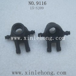 XINLEHONG TOYS 9116 Car PARTS Universal joint Cup 15-SJ09