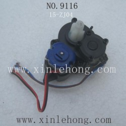 XINLEHONG TOYS 9116 CAR PARTS Front Steering Engine 15-ZJ04