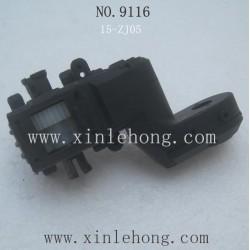 XINLEHONG TOYS 9116 CAR PARTS Rear Gear Box 15-ZJ05