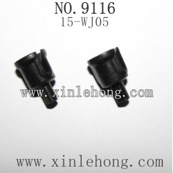 Xinlehong toys 9116 car parts Differential Cup 15-WJ05