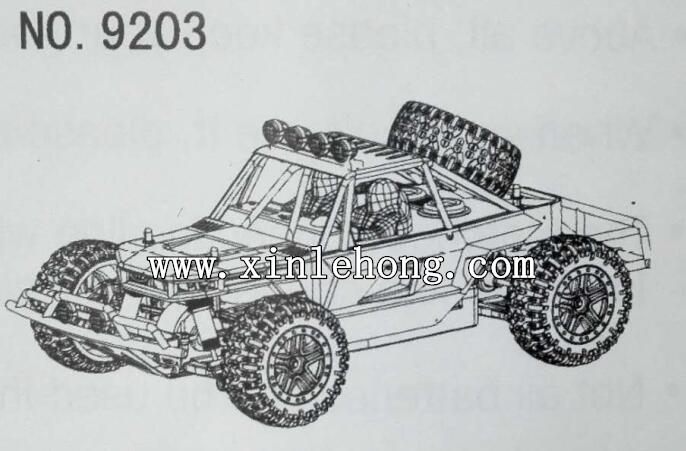 PXToys 9203 Car Review